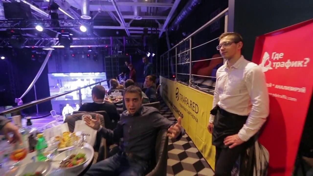 Про IT-конференцию в Киеве