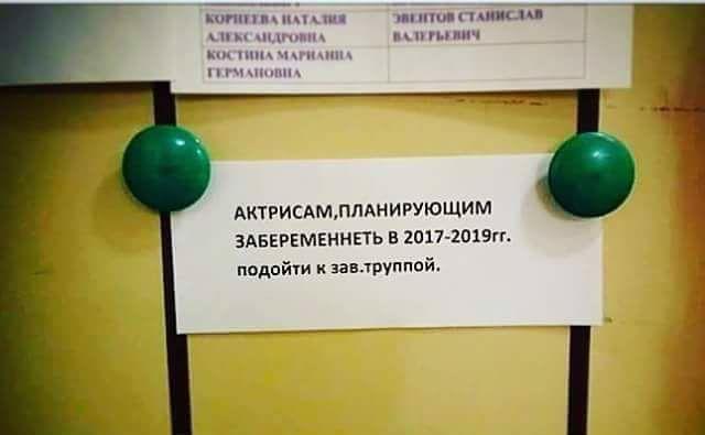 В Беларуси всё идёт по плану