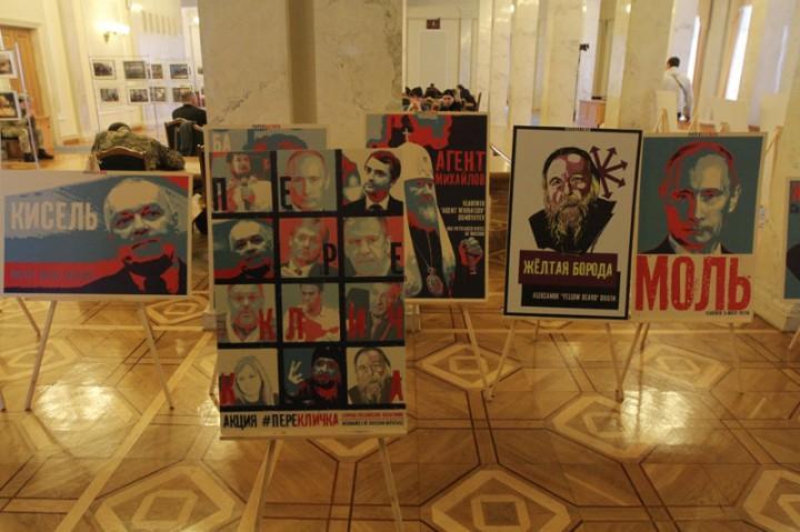 В украинской Раде проходит выставка портретов российских политиков