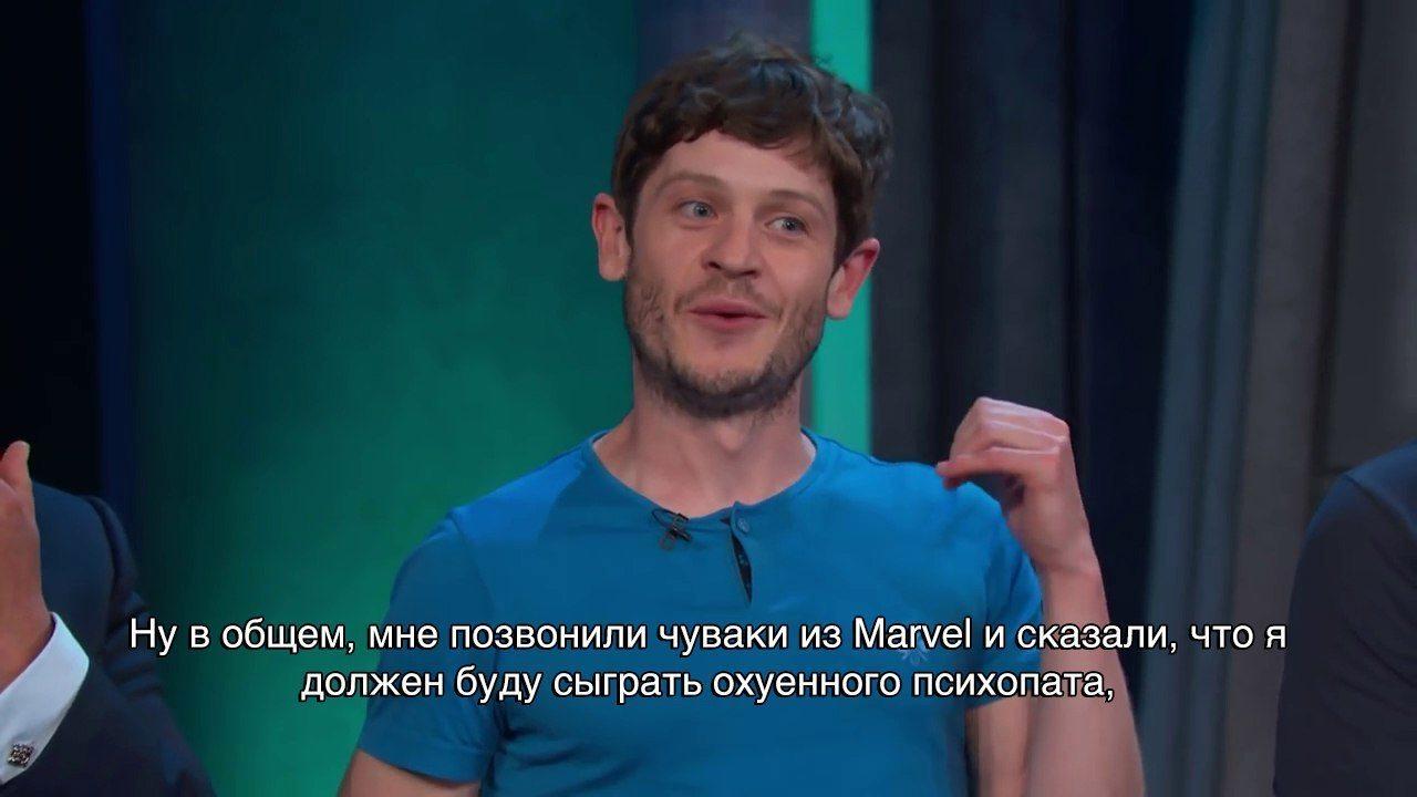 Иван Реон о новом проекте