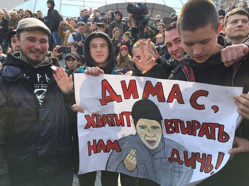 Самые креативные плакаты с митингов в России