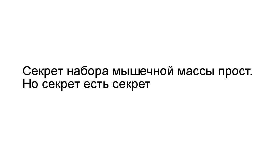 Действительно.
