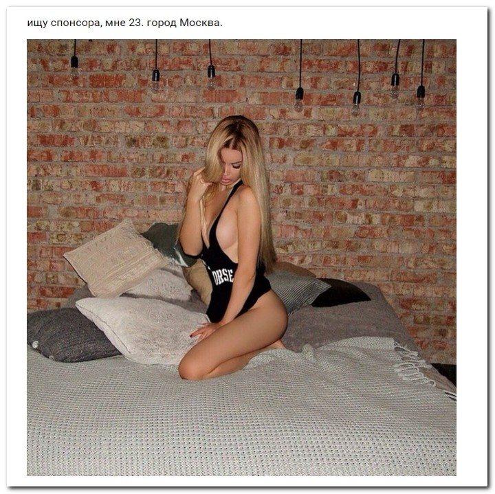 Ищу девушку для секса в минском р-не, смотреть фото большой обвисших сисек