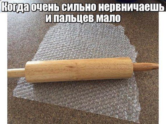 http://sivator.com/uploads/posts/2017-05/1495430347_1495398430149728448.jpg