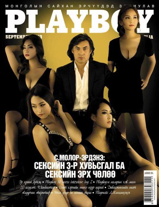 Как выглядит монгольская версия журнала Playboy
