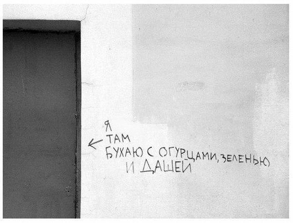 Стрит-арт на улицах