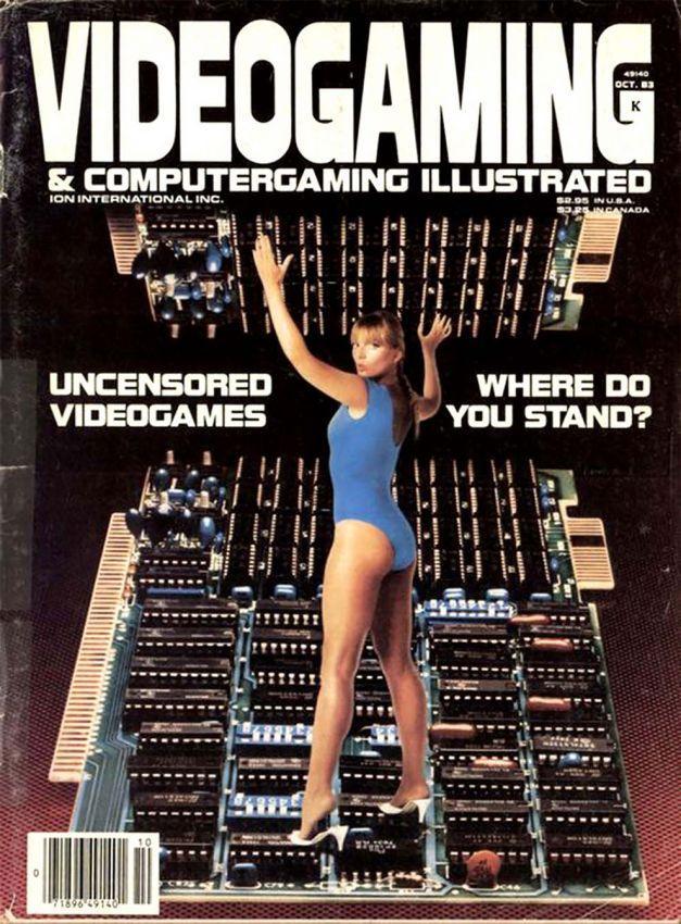 Ретро-обложки компьютерных журналов
