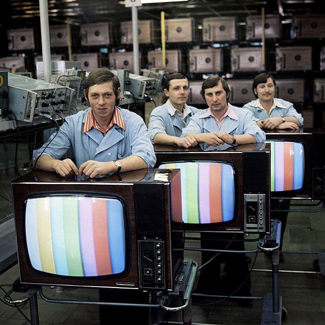 Производство цветных телевизоров, 1970–е годы, СССР