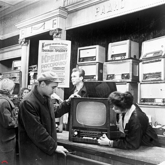 Харьков, СССР, 1959 год