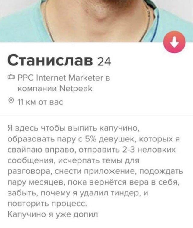 приложение для знакомств 30
