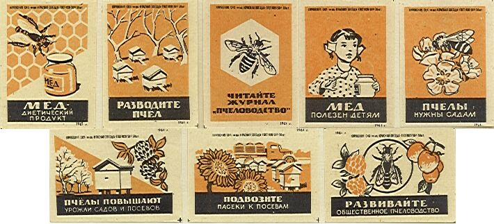 Фальшивые «лекарства» родом из СССР.