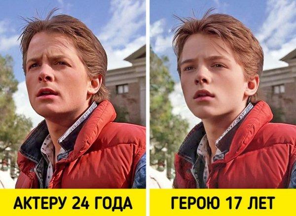 Если бы актеры соответствовали реальному возрасту своих киногероев